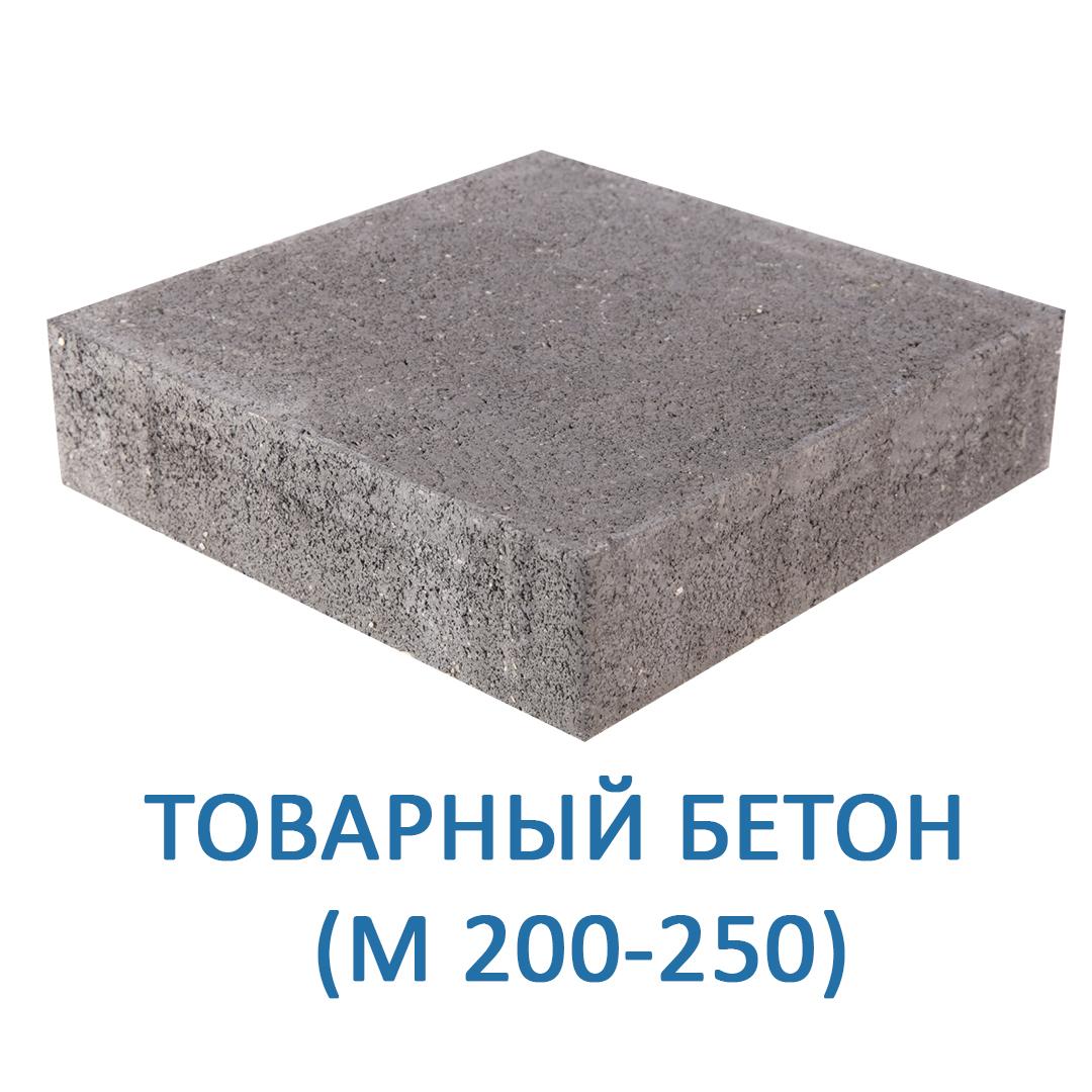 Бетон 13 бетон с доставкой новая москва
